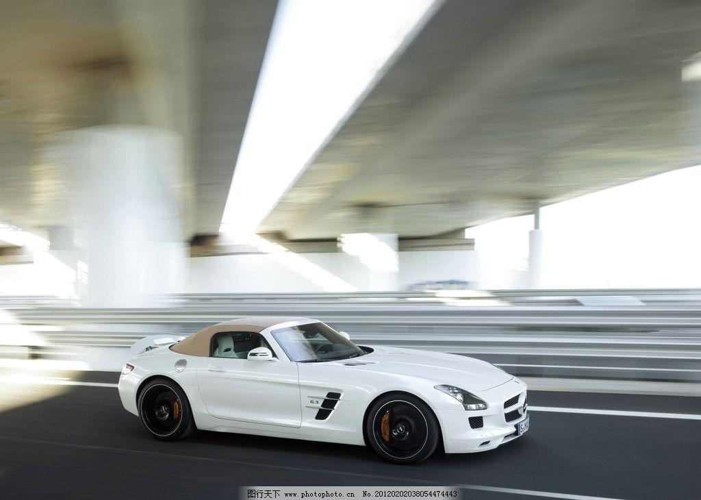 跑车 豪华 敞篷车 大桥 桥底 行驶 疾驰 benz 奔驰 奢侈 汽车 名车 豪