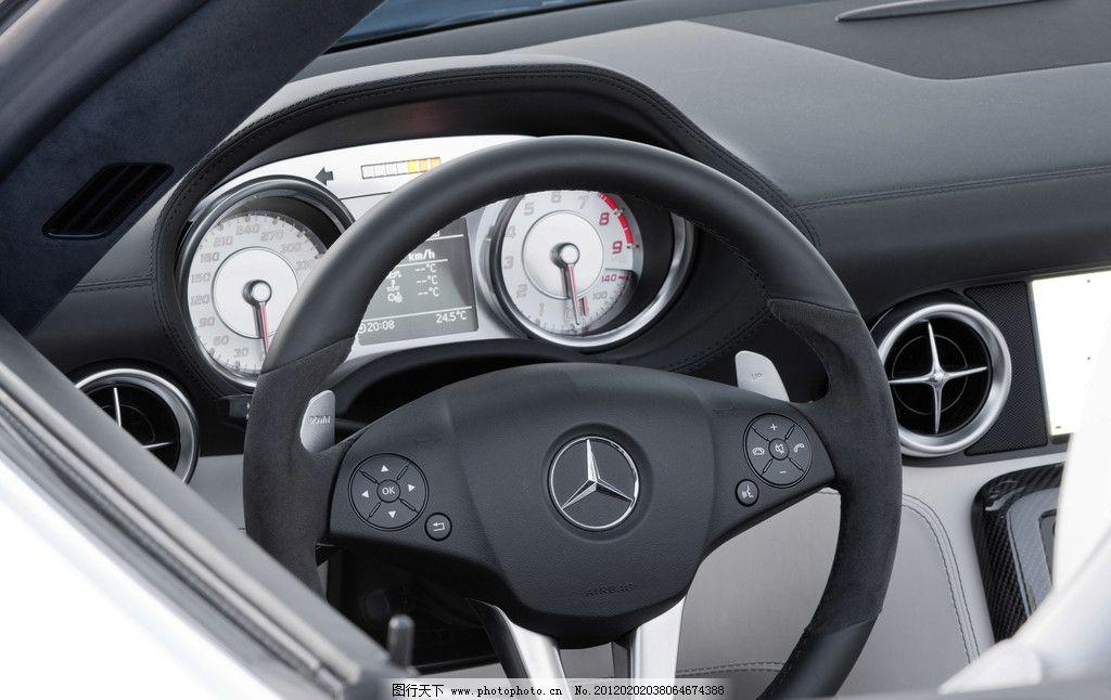 奔驰汽车方向盘图片,操控台 控制台 驾驶员 奢侈 豪华