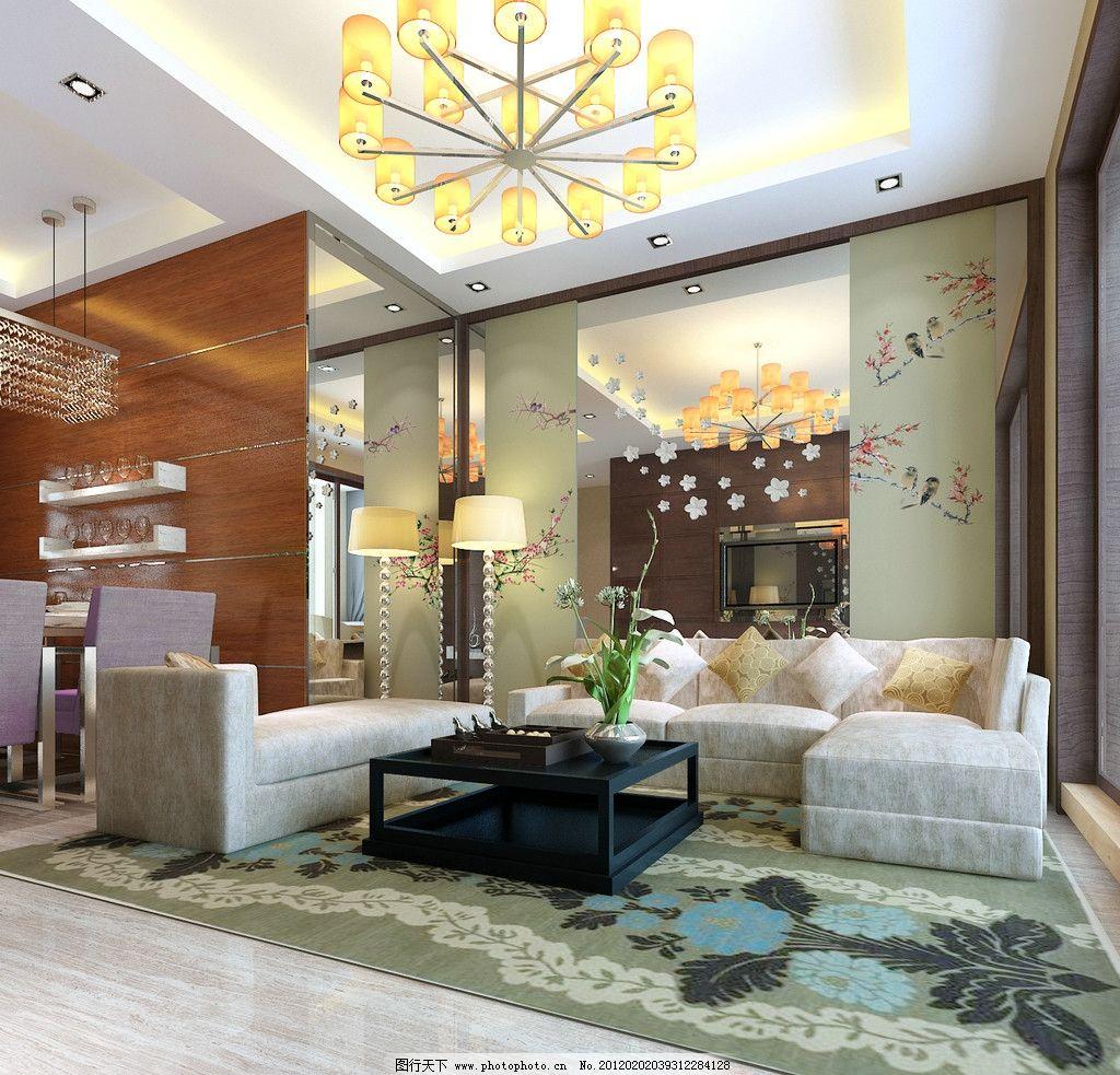 客厅 室内设计 家 效果图 中式客厅 灯 装修 家装 中式风格