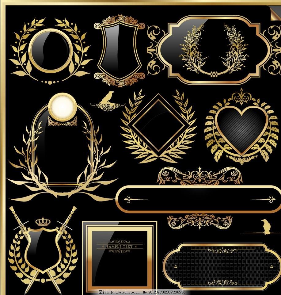 金色欧式标签帖子花纹 古典 金边 边框 贴纸 盾牌 小鸟 兵器