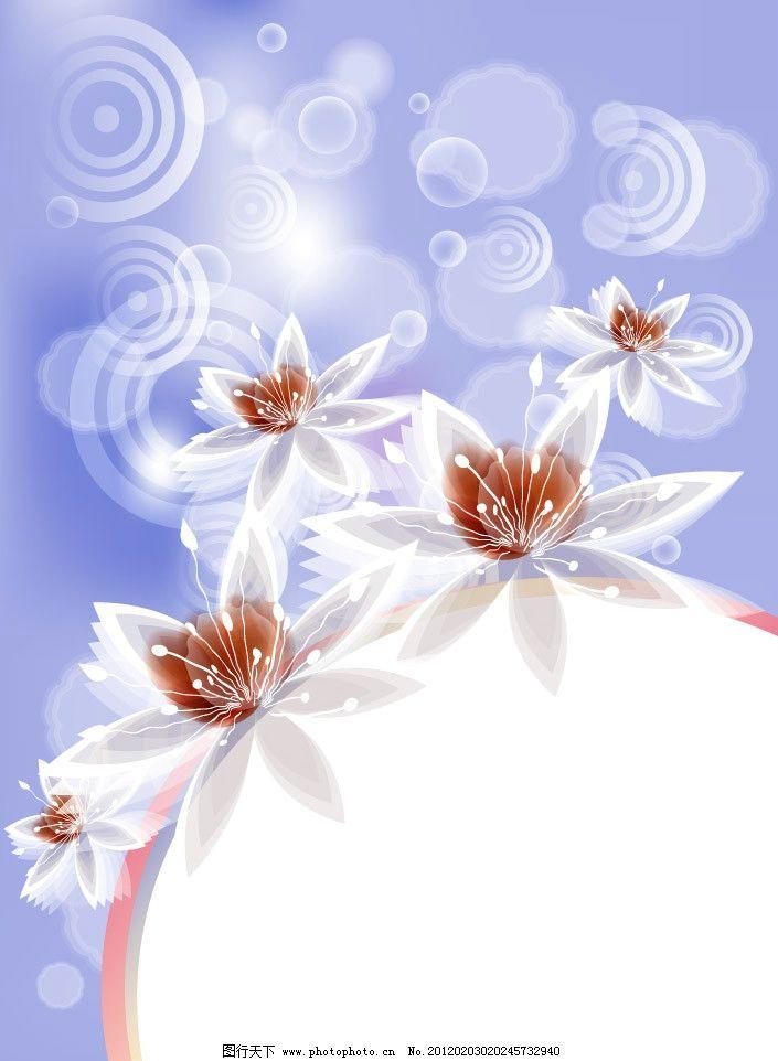 梦幻花纹花朵浪漫背景图片