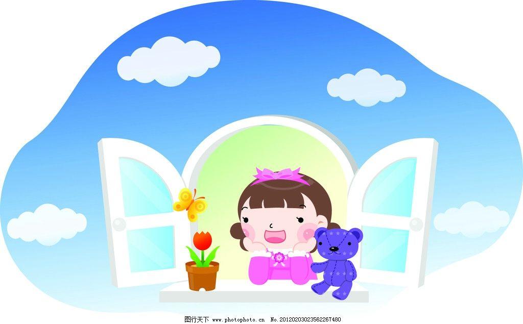 儿童插画 卡通 窗户 窗台 小花 蝴蝶 玩具熊 女孩 儿童画 儿童幼儿