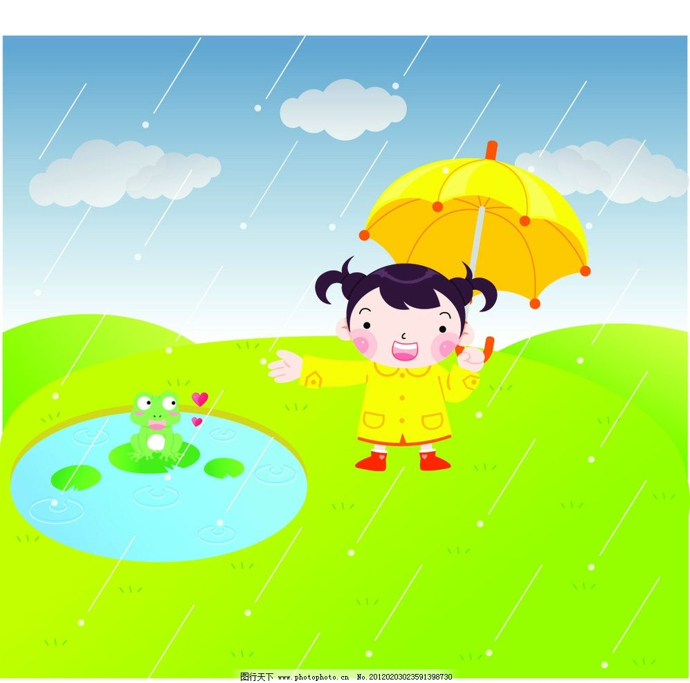 儿童插画 卡通 下雨 雨伞 青蛙 儿童画 儿童幼儿 矢量人物 矢量 ai