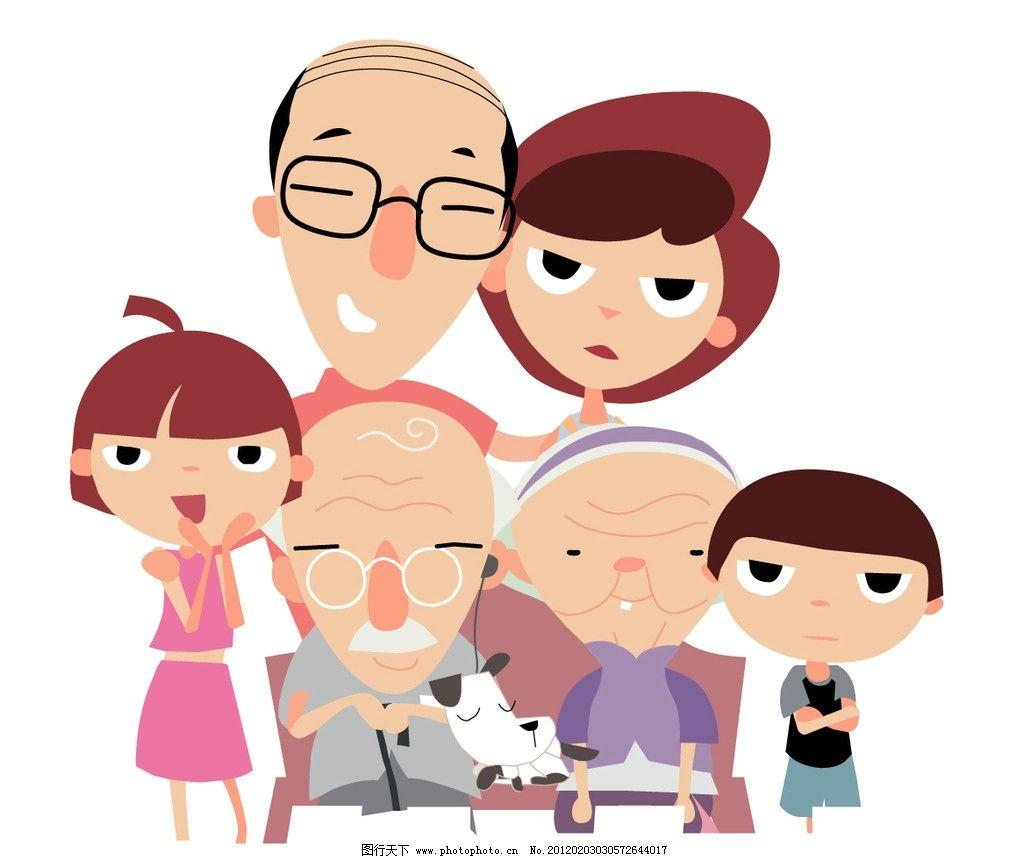 一家人 爷爷,奶奶,爸爸,妈妈,弟弟,妹妹 , ,圣诞老人, 西游记 孙悟空 乐乐简笔画