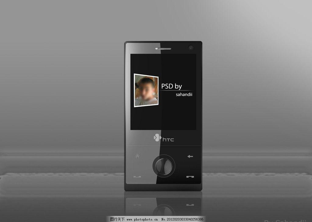 htc邡�/��biˮi�Z[�_htc手机图片