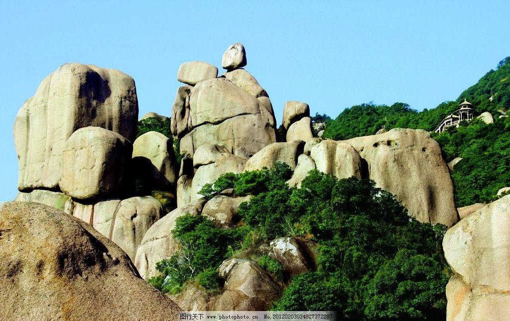 太姥山 摄影 山水 山峰 山尖 绿化 自然风景 自然景观