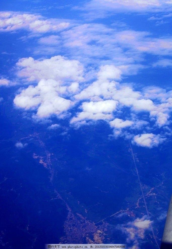 蓝天 白云 云彩 陆地 天空 自然风景 自然景观 摄影 72dpi jpg