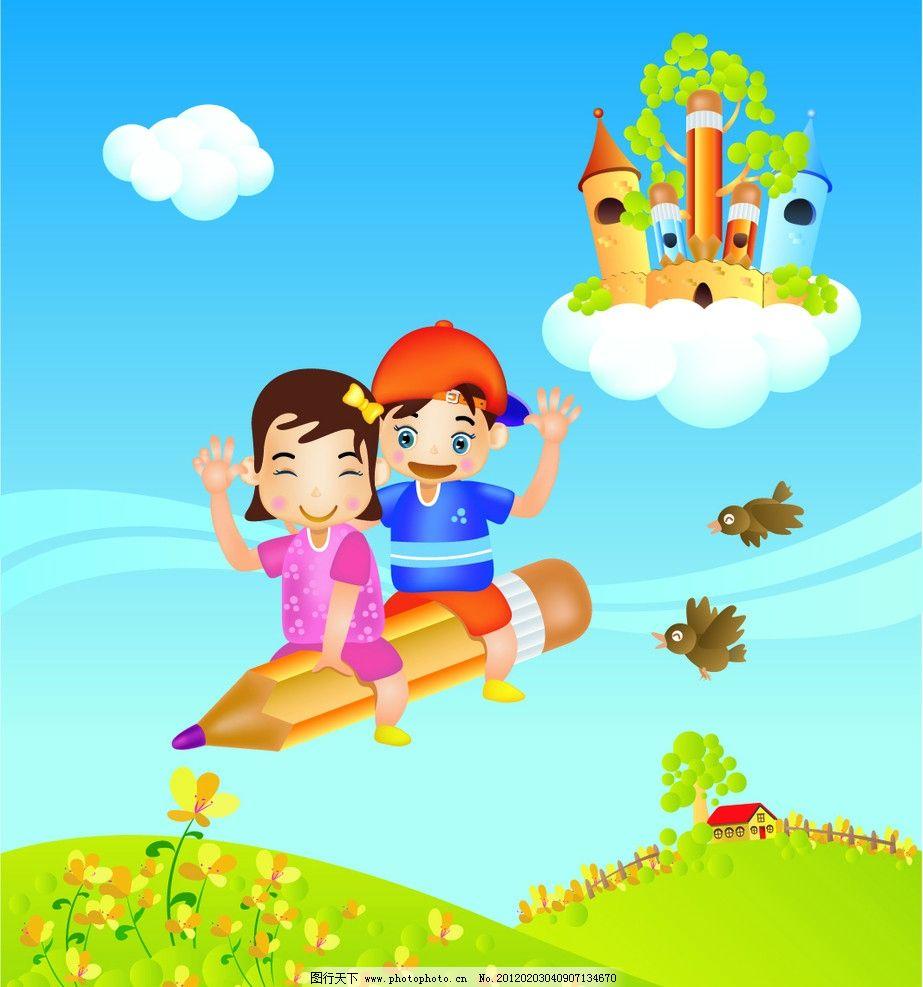 儿童插画图片_动画素材