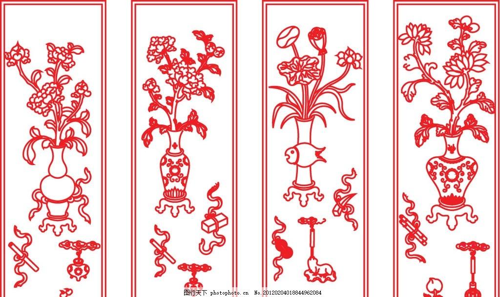 琴棋书画花瓶 矢量 传统文化 文化艺术 花纹花边 底纹边框 ai 雕花