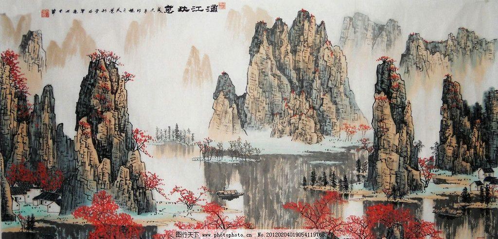 文化艺术 绘画书法  国画山水 国画 中国画 山水画 山水国画 写意画图片