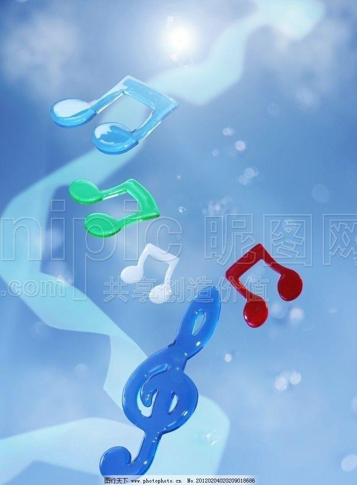 音符 乐符 音乐符号 背景底纹 底纹边框