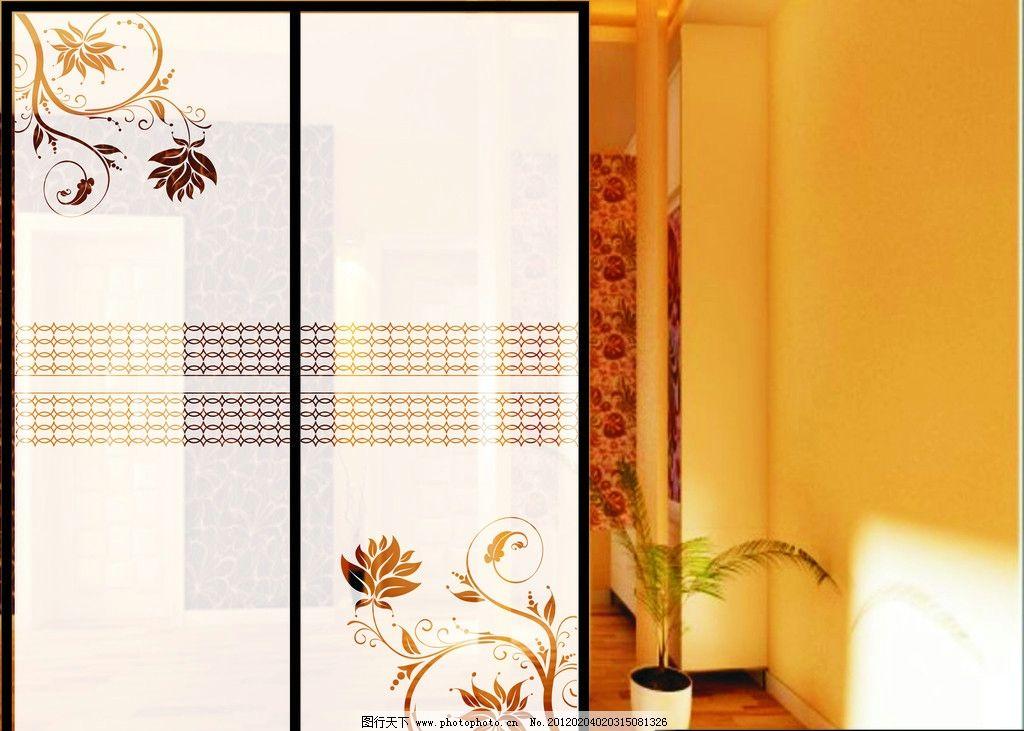 花晨 对应欧式花纹 简约移门图 玻璃玉沙 玻璃磨砂 雕刻玻璃 万隆艺术