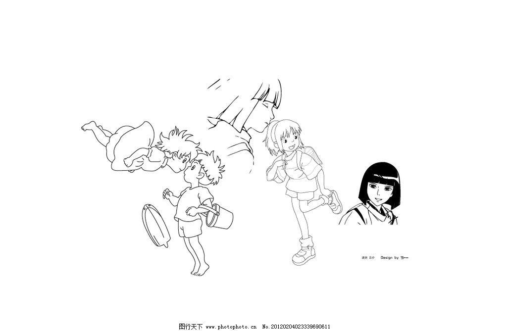宫崎骏动漫人物线稿图片