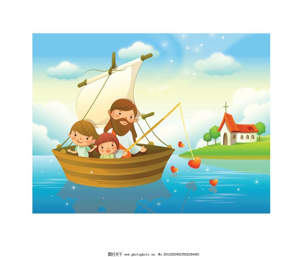 卡通 可爱 男孩 女孩 一家人 蓝天 白云 野外 草地 房子 儿童幼儿