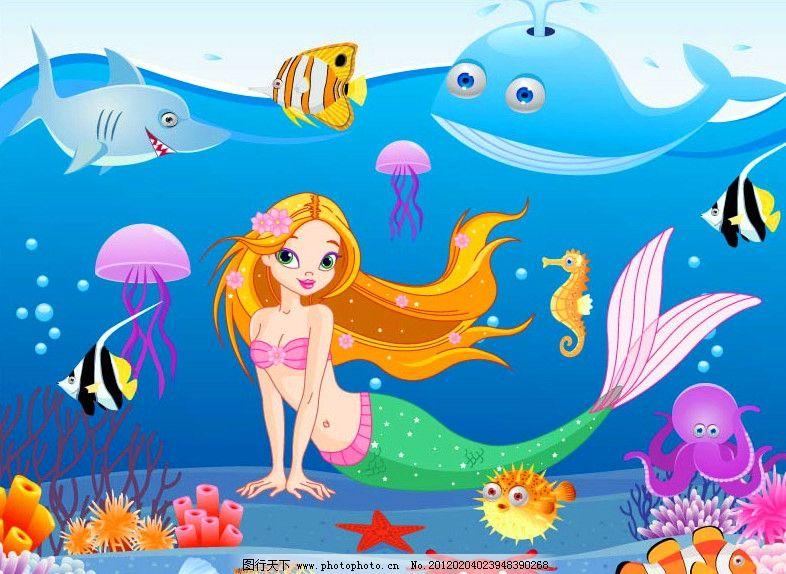 可爱卡通美人鱼图片
