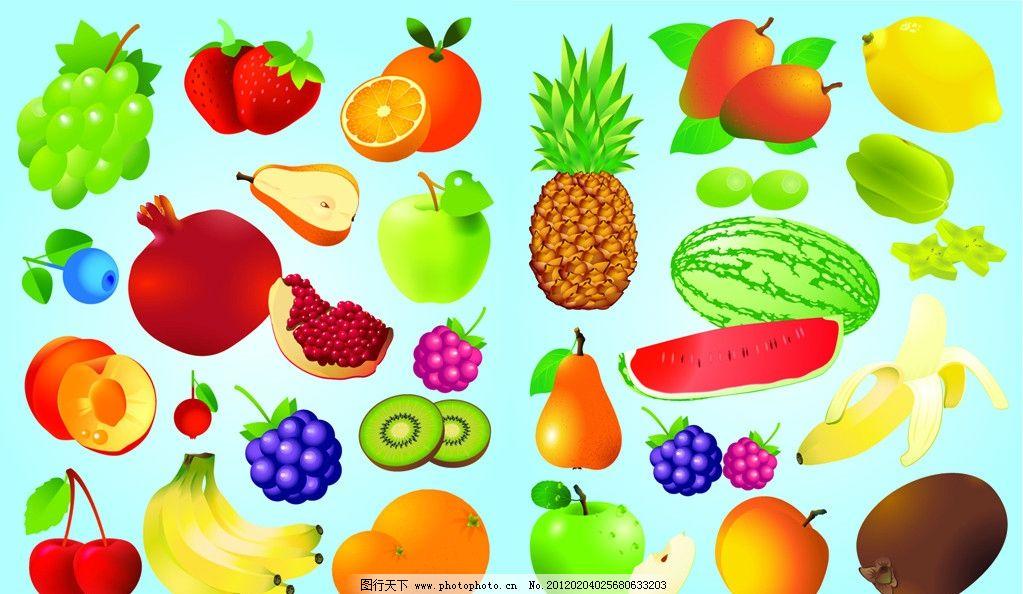 卡通水果拼图 卡通 水果 拼图 矢量 可爱 餐饮美食 生活百科 ai