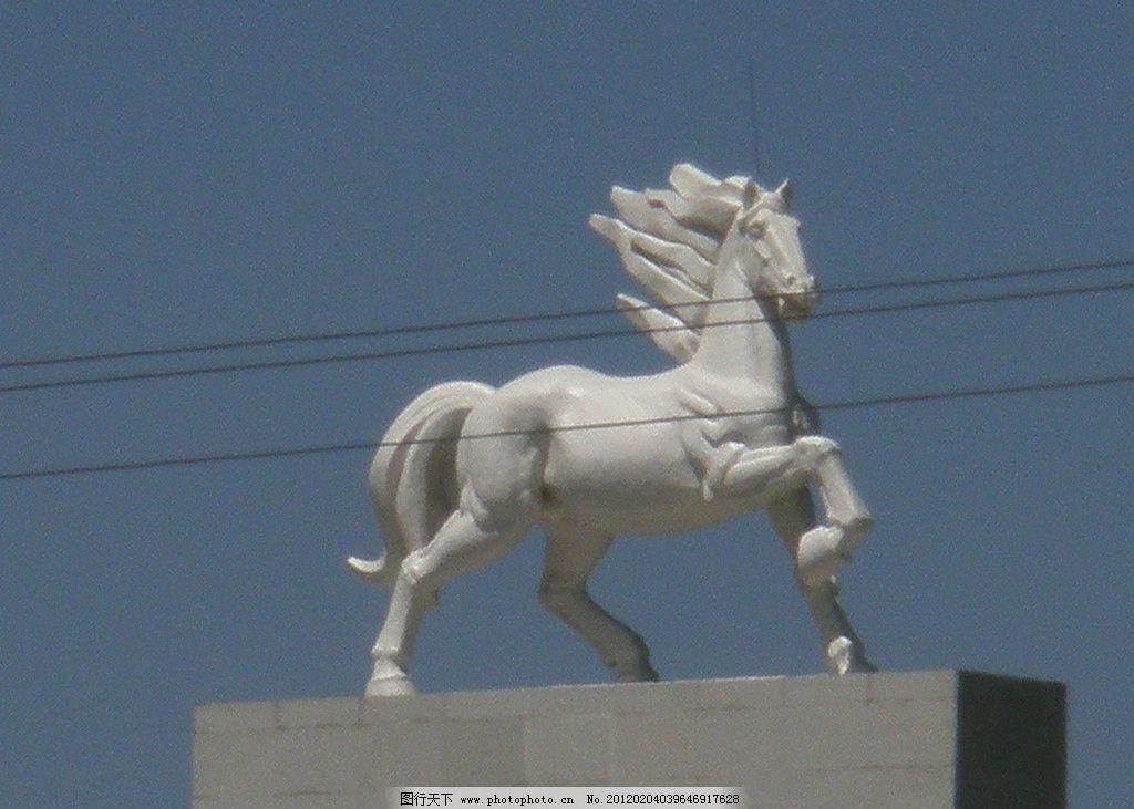成吉思汗陵 马雕塑 蒙古 内蒙古 鄂尔多斯 蒙古民族图案 建筑园林