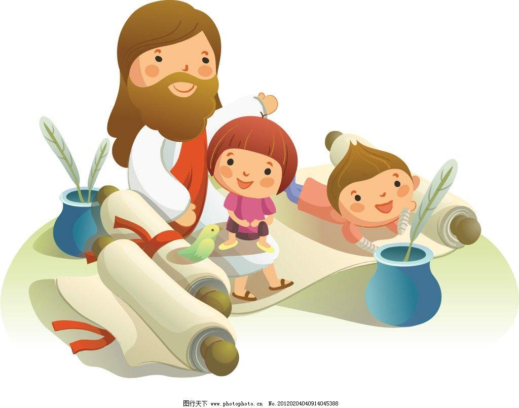 卡通爸爸和孩子们 一家人 男孩 女孩 可爱 学习 写字 墨水 羽毛笔