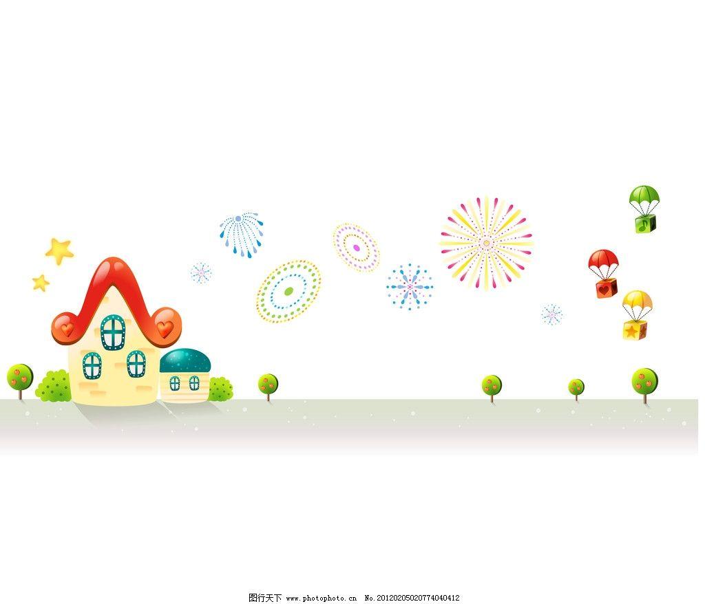 卡通移门 摩天轮 房子 卡通 移门 移门图案 底纹边框 设计 72dpi jpg