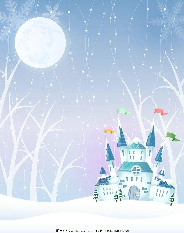 城堡 房子 卡通 树 树干 月亮 雪花 雪 星星 移门 移门图案 底纹边框