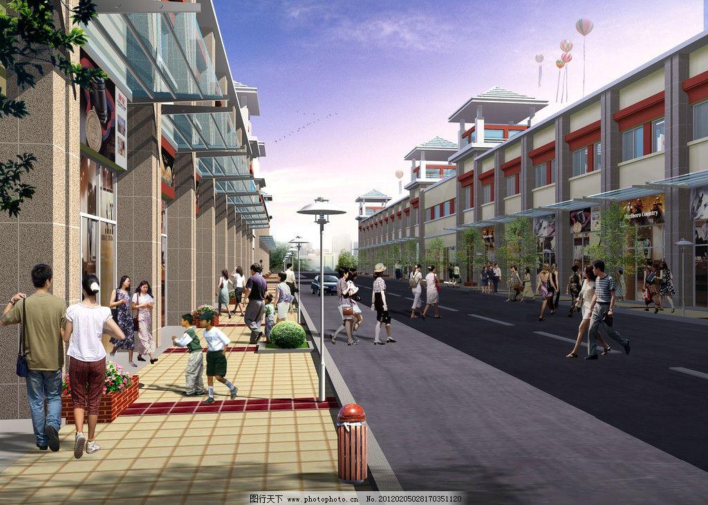 商业步行街效果图图片