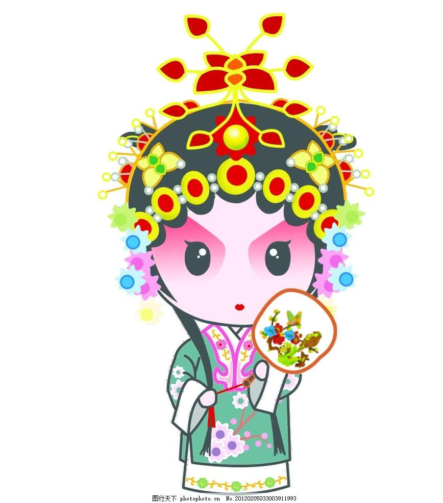 q版京剧人物超大 卡通 戏剧人物 源文件