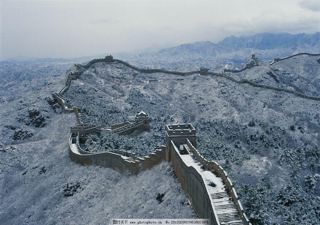 长城 北京长城 雄伟 绵延 暖色调 近景 弯曲 曲线美 透视 遥远 雪