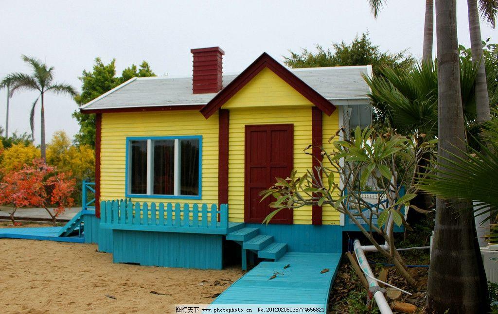 彩色小木屋图片