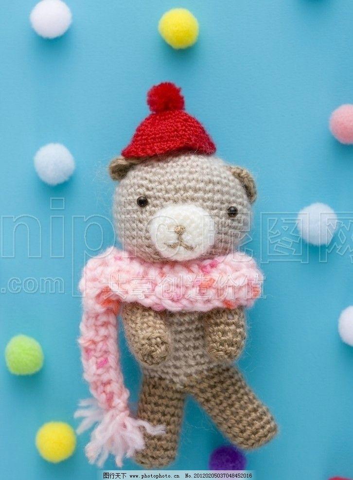 毛绒小熊 毛织小熊 小毛熊 毛绒公仔 毛公仔 毛线玩具 娃娃 居家生活