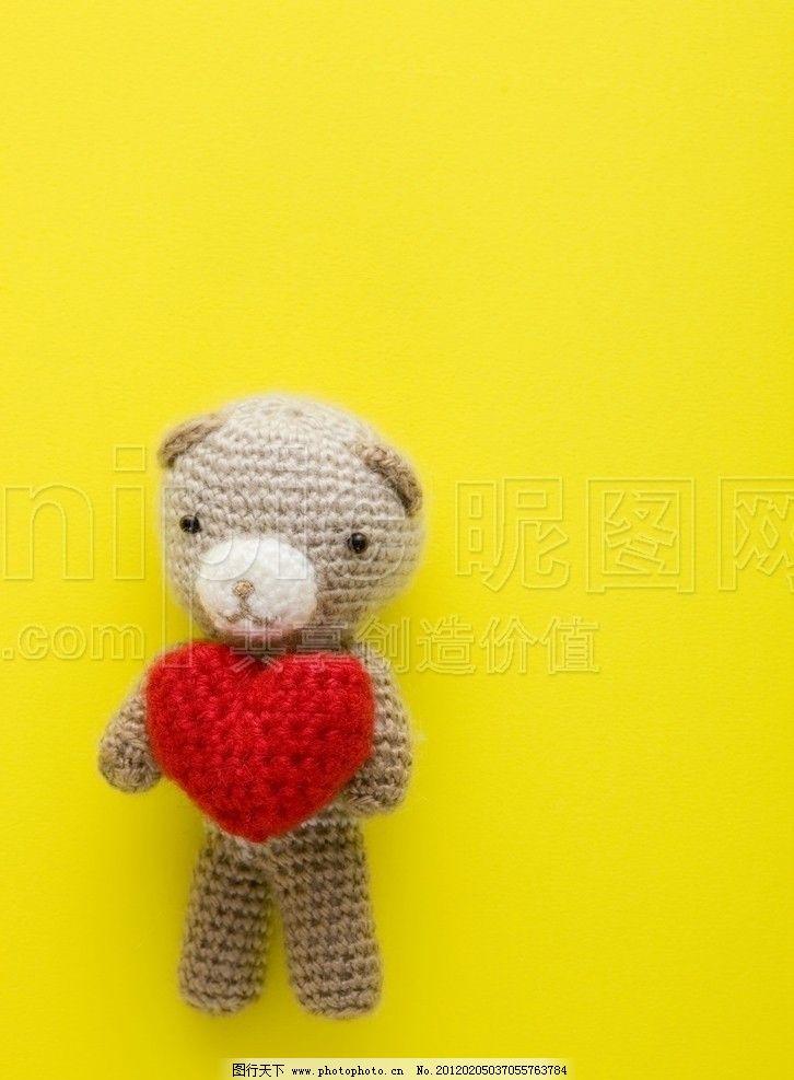 毛绒小熊 毛织小熊 小毛熊 毛绒公仔 毛公仔 毛线玩具 娃娃 毛线心形