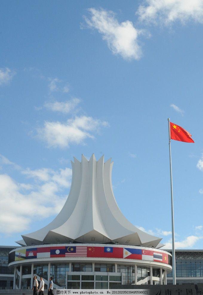 南宁会展中心图片