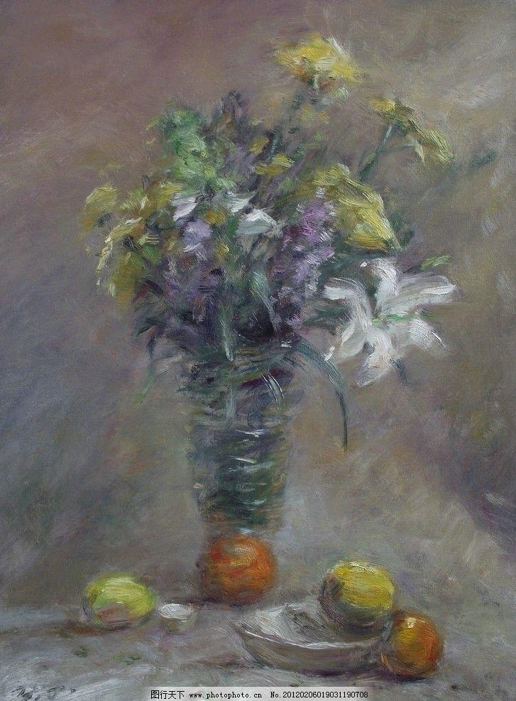 花卉 静物 花瓶 水果 油画写生 盘子 油画 绘画书法 文化艺术 设计 72