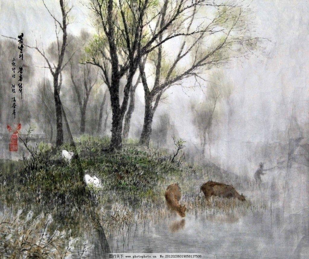 写意 写意国画 国画写意 墨迹 水墨画 绘画 树木 植物 小鹿 动物 溪水