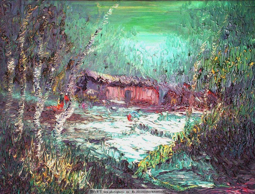 小屋 美术 绘画 油画 风景 树林 树木 房屋 花草 油画艺术 油画作品28