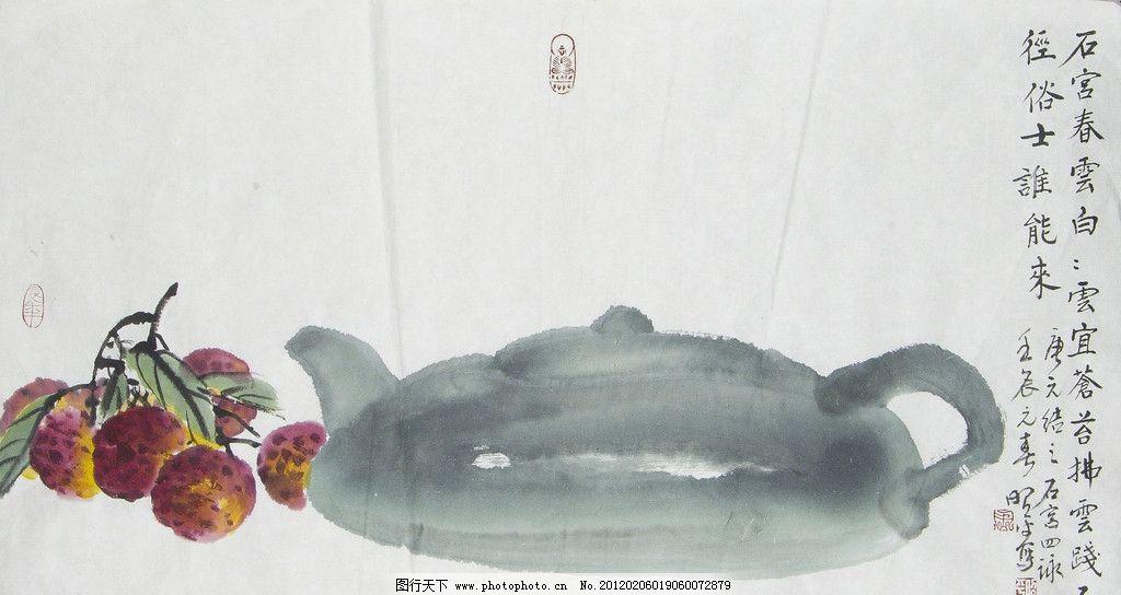 茶壶 国画小品 大写意画 中国画 紫砂壶 情趣 花鸟画 绘画书法