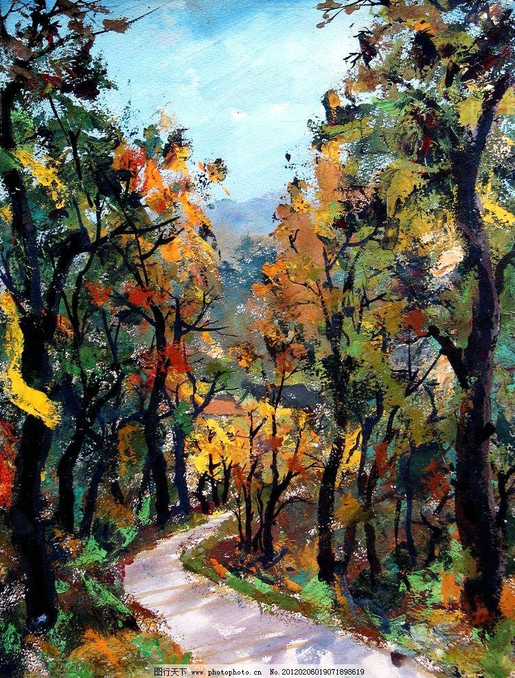林中小路 美术 绘画 油画 风景 树林 树木 小路 油画艺术 油画作品28