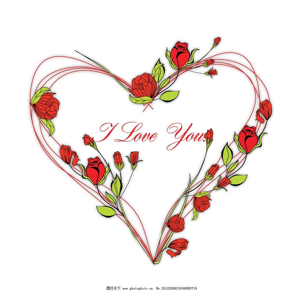 玫瑰花环 情人节矢量素材 心形背景 月季 七夕 欧式情人节 美丽情人节