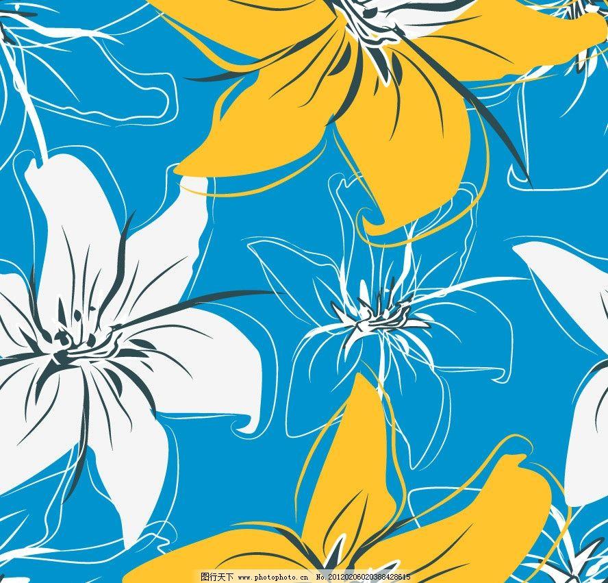 潮流 梦幻 手绘 花纹 花朵 无缝 背景 底纹 矢量 手绘花纹古典花纹