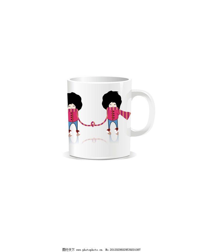 可爱杯子 杯子 戴围巾的女孩 卡通杯 马克杯 广告设计 矢量 ai