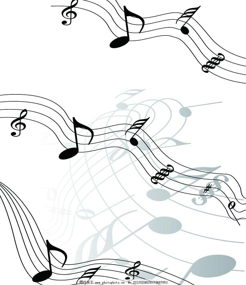 可爱音符简笔画