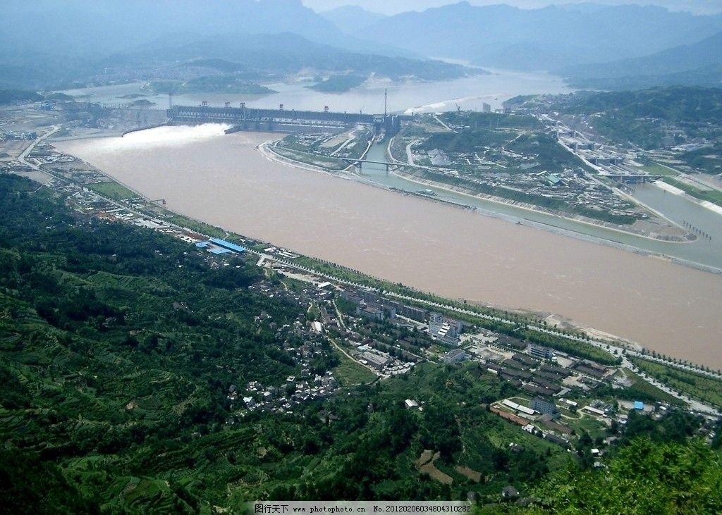 长江三峡 三峡 水库 大坝 长江 宜昌 风景 壮观 葛洲坝 自然风景 自然