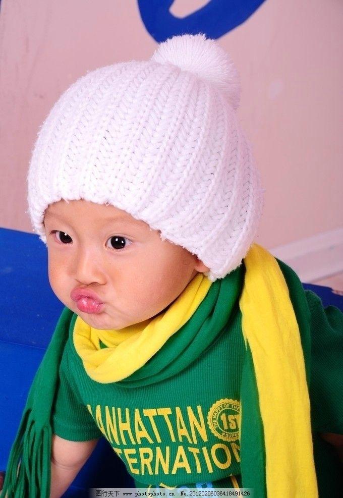 可爱宝宝 撅嘴 儿童 儿童幼儿 人物图库 摄影 300dpi jpg