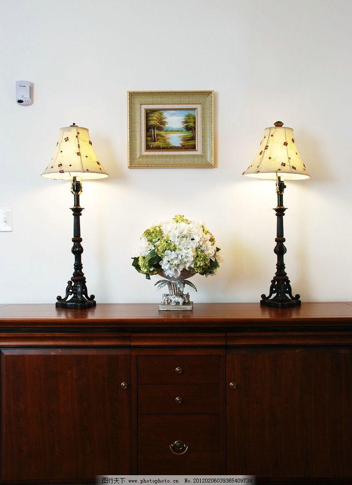 装饰台灯 盆栽 花盆 欧式家具 装饰画 室内家具 室内摄影 建筑园林