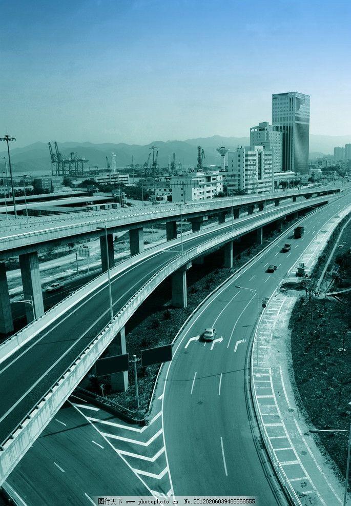 城市立交 立交桥 高速公路 城市 马路 建筑摄影 建筑园林 摄影 300dpi