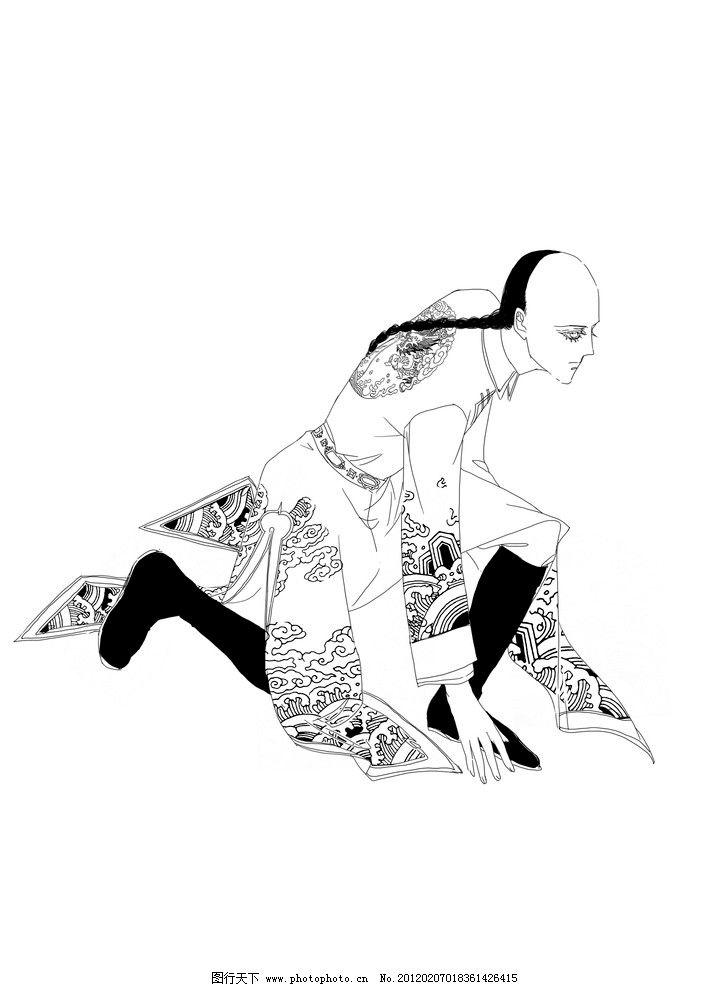 清朝漫画人物 满族 男人 动漫动画