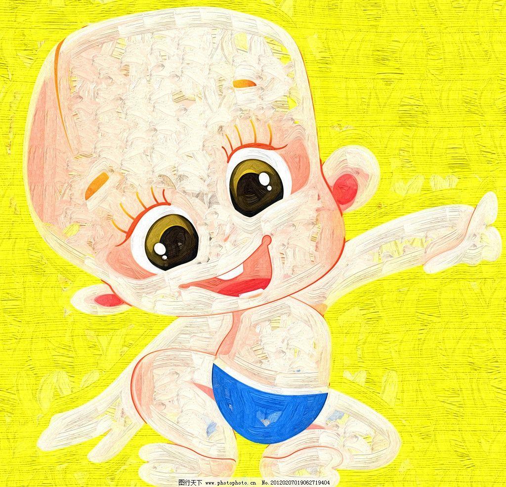 婴儿 卡通 绘本 手绘 艺术 笑脸 油画 儿童画 绘画 插图 萌图