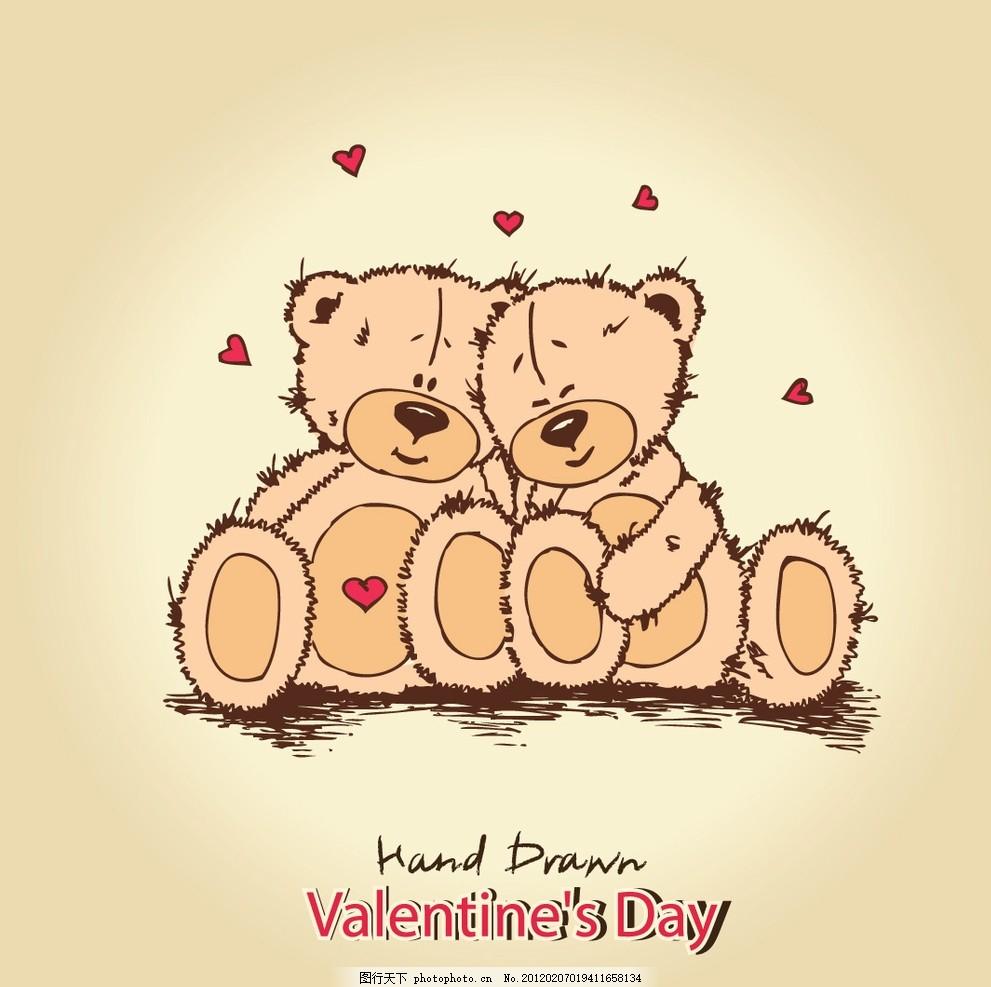 泰迪熊 可爱 背景 红心 线稿 玩具 情人节 矢量素材 节日素材