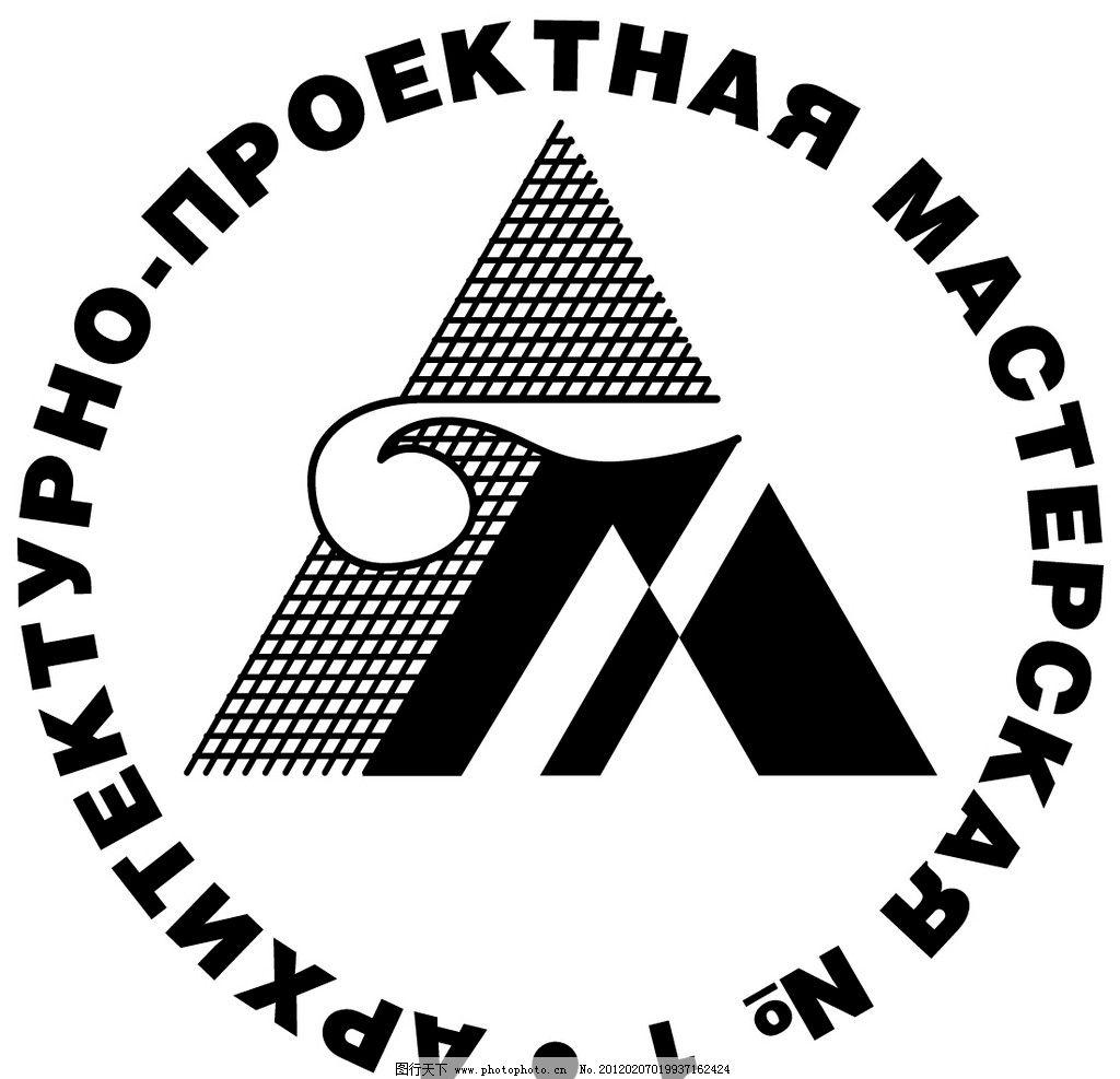 logo标识 国际知名企业 房地产logo logo 房地产logo 标志大全 vi