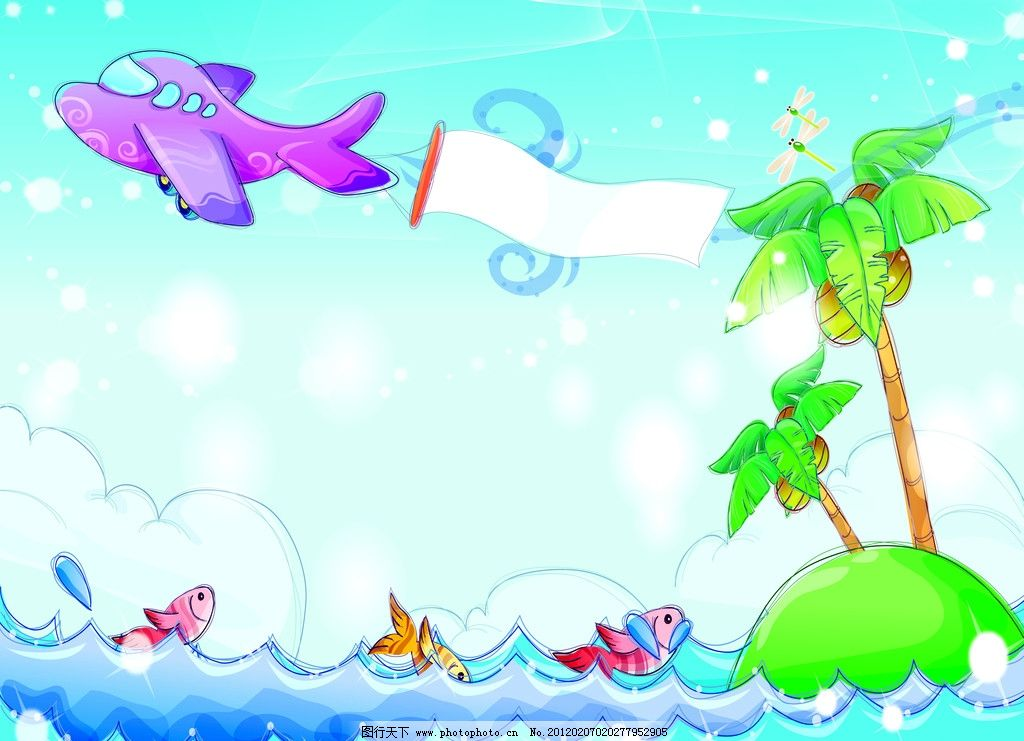 卡通 背景 风景 飞机 大海 海水 鱼 蜻蜓 椰树 布条 小岛 背景底纹 底