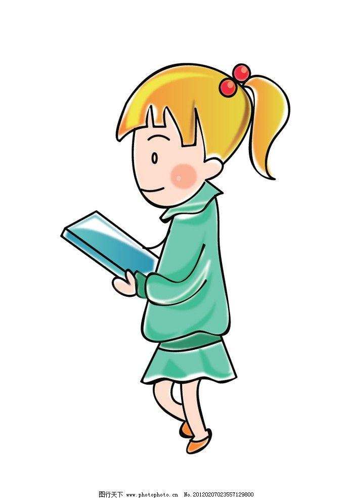矢量卡通小女孩读书图图片
